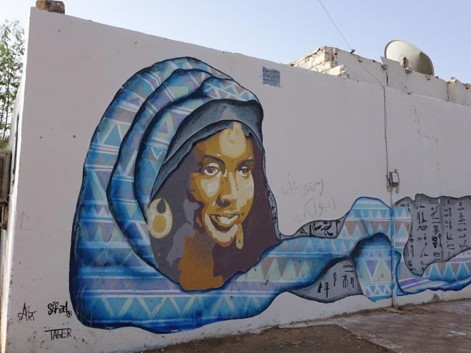Abu Simbel 066