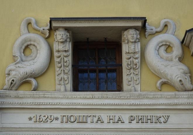 Lviv 070